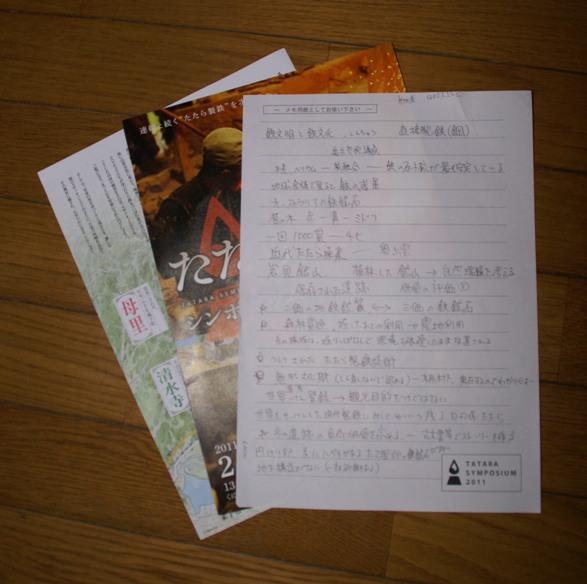 20110222-DSC02962.JPG